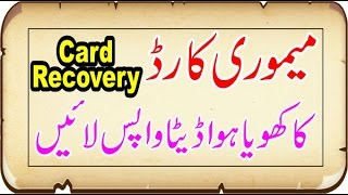 Recover deleted, formated or lost data of memory card with card recovery software by Sanjeeda Baat