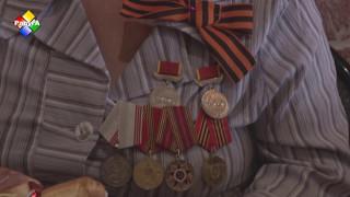 Ветераны Великой Отечественной войны вспоминают победный май 1945 года