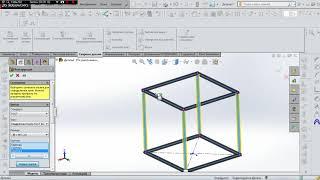 Урок сварные конструкции SolidWorks