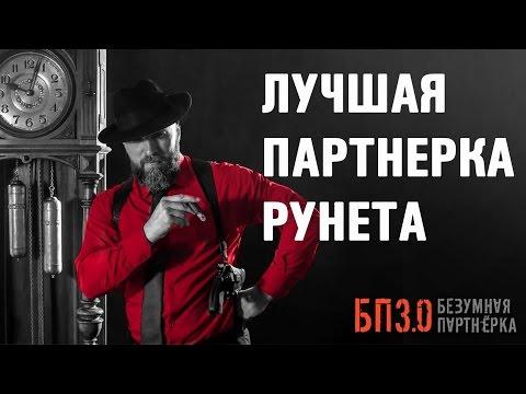 РУСМЕТ - резка и обработка металла в Москве и области
