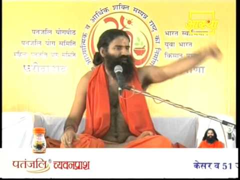 I am Removing Bad Members of our Organization- Swami Ramdev