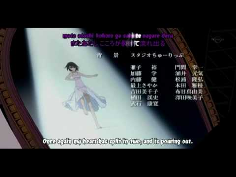 Vampire Knight Ending Song {Season 1}