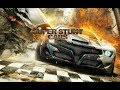 Super Stunt Cars - Choose Your Style