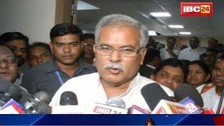 CM Bhupesh ने Sadhvi Pragya के विवादित बयानों को बताया नौटंकी | NDA की बैठक पर कहा...