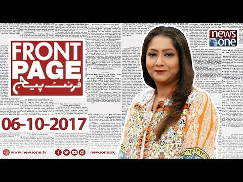 Front Page - 06-October-2017 - News One