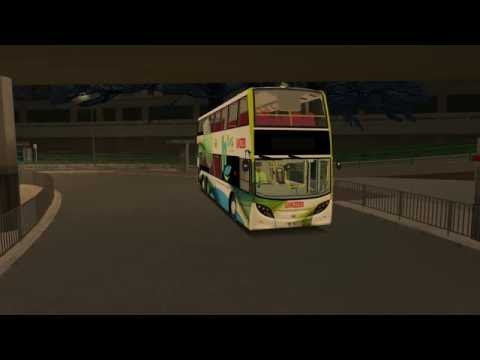 OMSI 2 West Kowloon KMB 6C  (Mei Foo to Kowloon City Ferry)