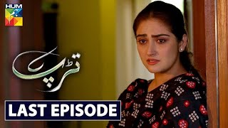 Tarap Last Episode HUM TV Drama 25 October 2020