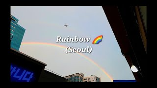 [평범한 일상 VLOG브이로그] 서울 하늘에 무지개/ …