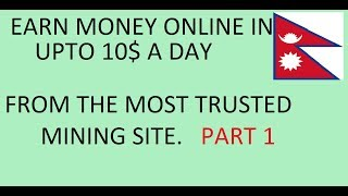 earn money from watching videos