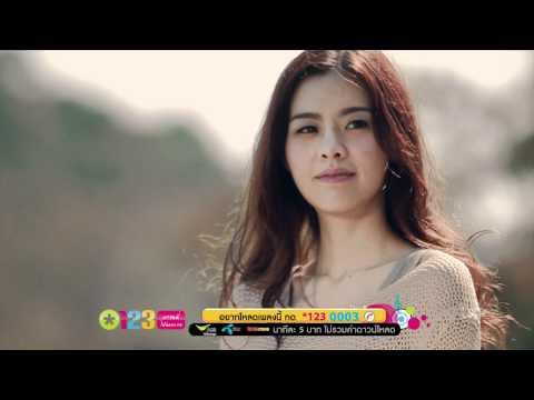 คำถามของความไว้ใจ - บี้ สุกฤษฎิ์ Official MV