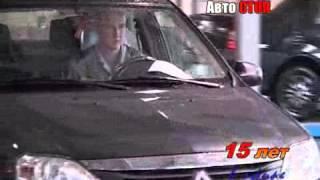 Сервисный центр Renault НОРД-АВТО