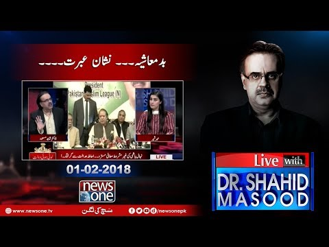 Live With Dr.Shahid Masood - 01-Febrary-2018 - News One