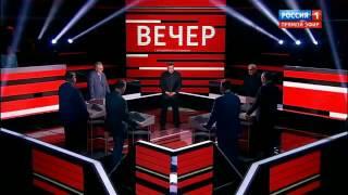 """Соловьев: Эмомали-ако сказал Трампу..."""