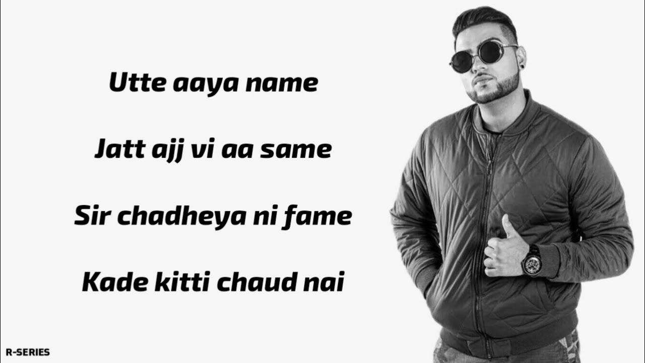 No Need (Lyrics) - Karan Aujla ft. Deep Jandu | New Song