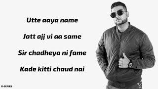 No Need (Lyrics) - Karan Aujla ft. Deep Jandu | New Song 2019