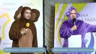 Голая правда в Доме учителя. Промо ролик. 09.07.15