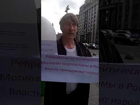 Свободу Зарифе Саутиевой!