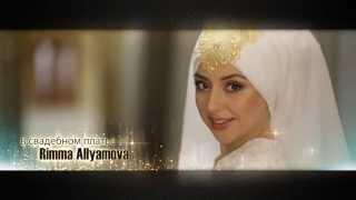 Свадебное платье от Rimma Allyamova