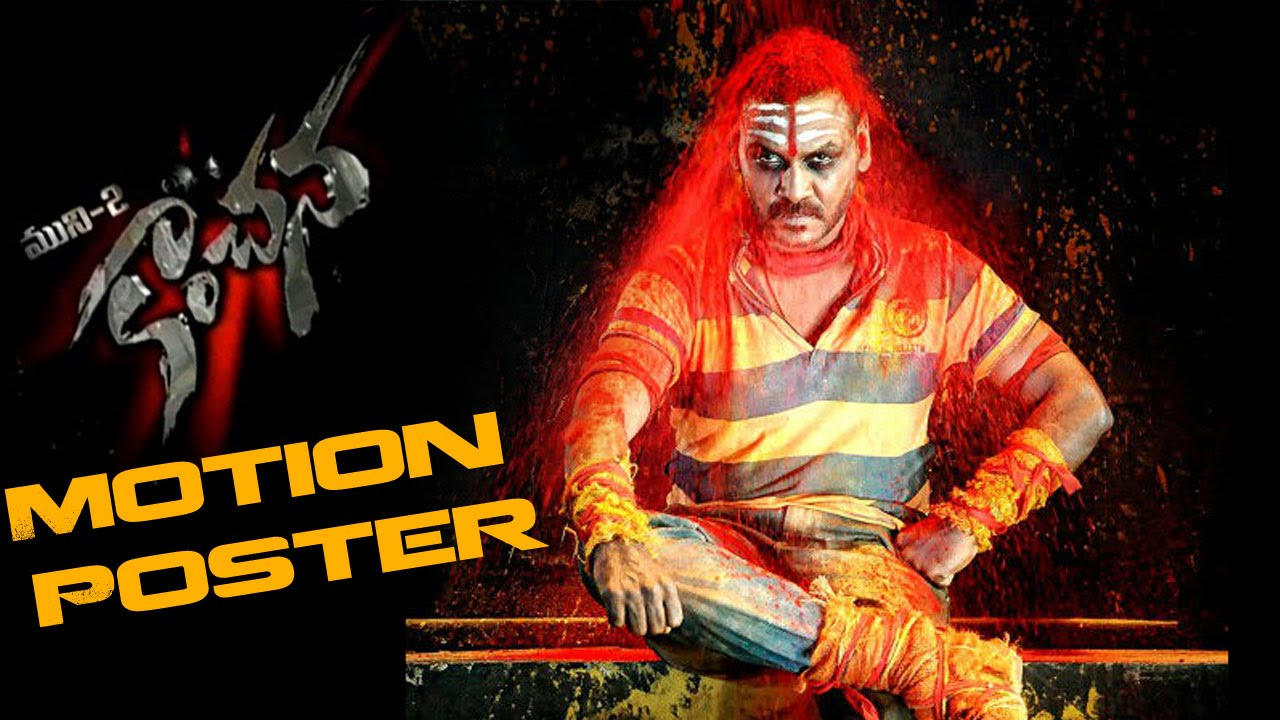 Good picture video movie south kanchana 2