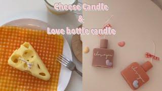 Cheese candle & Ma love bo…