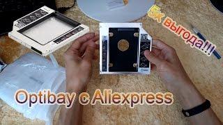 видео Инструкция как подобрать optibay