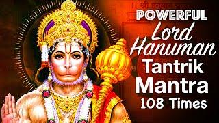 Sankat Mochan Mahabali Hanuman Meditation Mantra | om hun hanumate rudratmakaya  Hanuman Beej Mantra