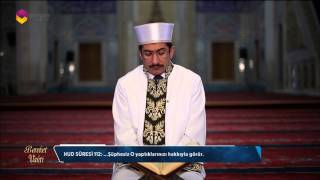 Kur'an Tilaveti (Ahmet Karalı) - TRT DİYANET 2017 Video