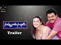 What If Pre 2010 movies have a trailer - Nuvvu Naaku nachav Trailer