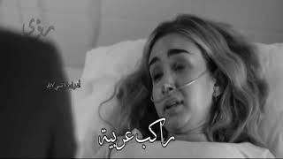 الفراق 💔 / اصعب مشهد من فيلم قصة حب