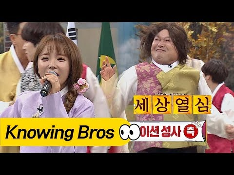 (Dance) Hodong X Jin Young Collaboration 'Kicking my luck away'♪- Knowing Bros 96