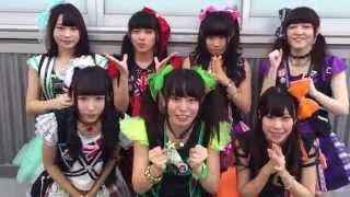 JAM EXPO 2015 にご出演の青山☆聖ハチャメチャハイスクールさんよりコメ...