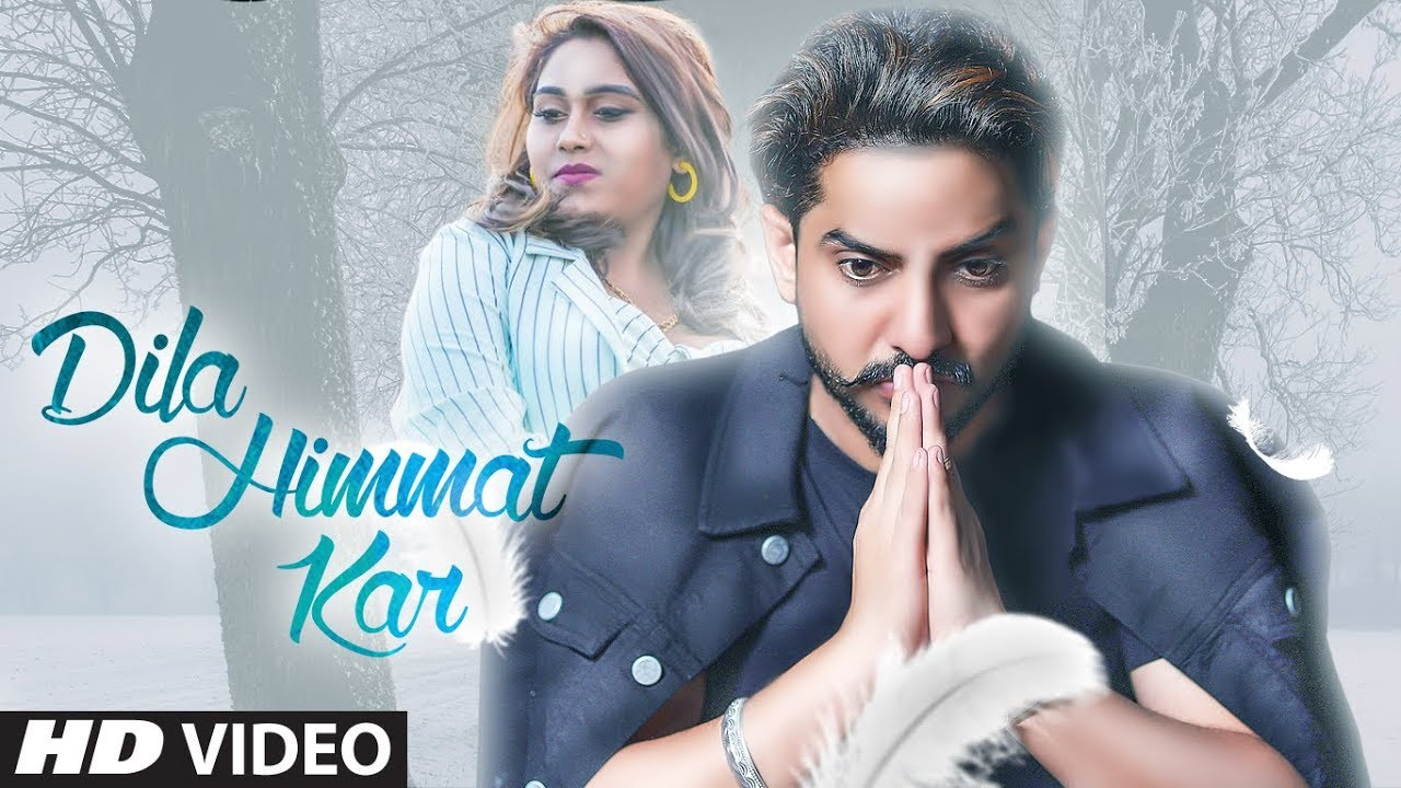 Download Dila Himmat Kar (Full Song) Gur Chahal, Afsana Khan | Goldboy | Happy Kotbhai | Latest Punjabi Songs
