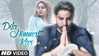 Dila Himmat Kar (Full Song) Gur Chahal, Afsana Khan | Goldboy | Happy Kotbhai | Latest Punjabi Songs