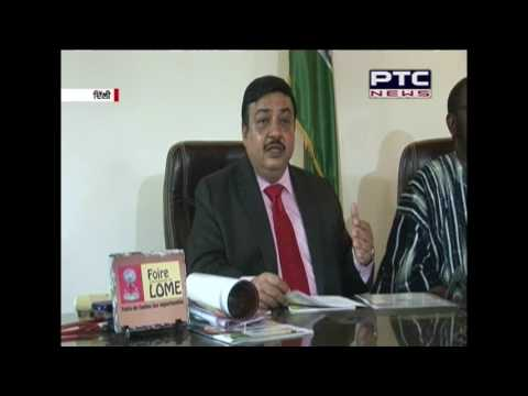 14th LOME INTERNATIONAL NATIONAL TRADE FAIR   GETWAY TO WEST AFRICA FOR INDIAN BUSINESS
