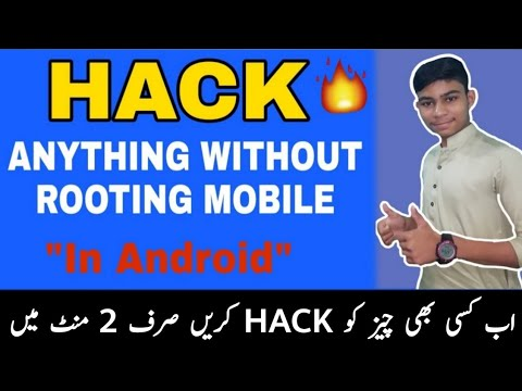 How To Hack Games & Apps In Android In 2 Minutes || WithOut Rooting Mobile || URDU || HINDI || 2018