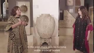 استمتع معانا بجولة أثرية جديدة داخل متحف الفن الإسلامي لعرض وشرح زير رخامي يرجع إلى العصر المملوكي