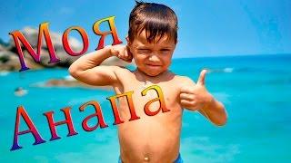 видео Ейск - один из популярнейших курортов страны
