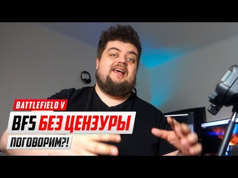 О BATTLEFIELD 5/4/3/1 - Без цензуры (+Схемов продался!). thumbnail