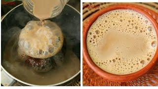 তান্দুরি চা/দুনিয়ার সব চেয়ে সহজ ভাবে বানানো কিন্তু অসাধারণ স্বাদের তান্দুরি চা/Tandoori Tea/Cha.