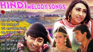 Hindi Melody Songs l Superhit Hindi Romantic Songs ll Kumar Sanu, Udit Narayan, Alka Yagnik screenshot 4