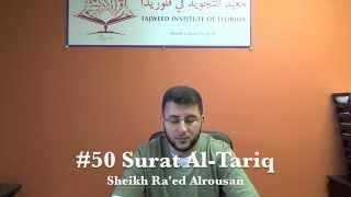 #50 Learn Surat Al-Tariq with Correct Tajweed