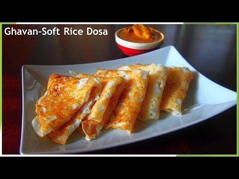 Ghavan- Rice Dosa (Soft And Spongy)|How to make Ghavan|Ghavan-5 Ingredient Rice Dosa Recipe
