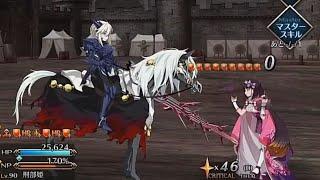 【FGO】引きこもりをやめさせた刑部姫が単騎で全滅させる VS 聖杯戦線IV 死の足音 Osakabehime Solo