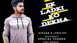 EK Ladki Ko Dekha    Refix    Cover Video   Shivam Rajput