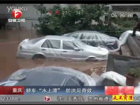 Under 50 To Protect Your Car Stuff Easily From Flood With