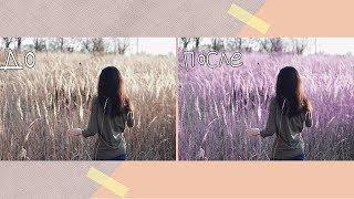 Как ИЗМЕНИТЬ ЦВЕТ на фото?  3 приложения для замены цвета