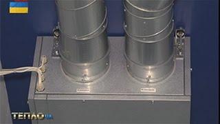 Важность системы вентиляции зимой возрастает(Эксперты Тепло.UA затронут актуальный вопрос модернизации инженерных систем в старом доме. Если в здании..., 2016-01-19T10:54:46.000Z)