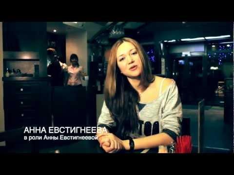 знакомства новосибирск мария
