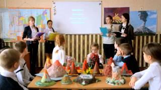 """Бучко Наталья Васильевна, учитель географии, МБОУ """"СОШ №5"""","""