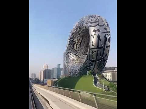 The museum of the future || A look into dubai #dubai #museum